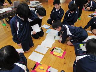 徳島実証1みんなで協力して集計しよう.JPG