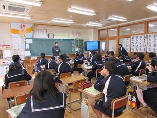 社会科でESD.JPG